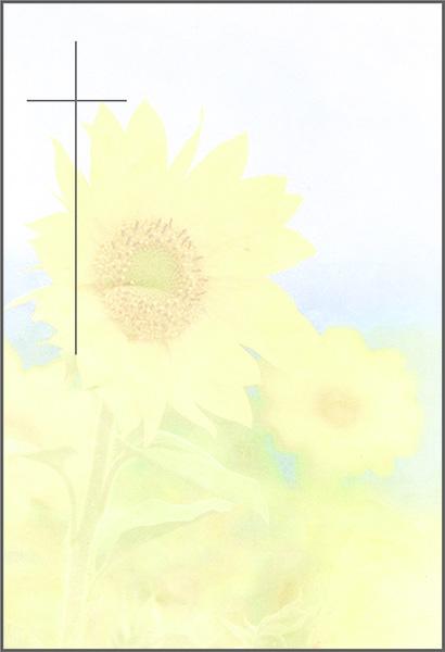 Doppelkreuz mit Sonnenblume